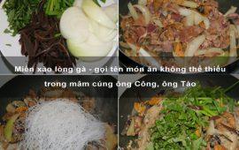 mien-xao-long-ga-goi-ten-mon-an-khong-the-thieu-trong-mam-cung-ong-cong-ong-tao-min